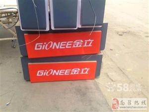 mg电子游戏8成新手机店标准柜台吊挂灯箱等
