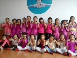 弥勒市庆兰万聚舞蹈艺术培训中心