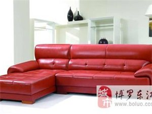 明宏沙发翻新:愿我们的服务能为您的生活添彩