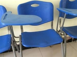 辅导班用带写字板培训椅9成新-45元