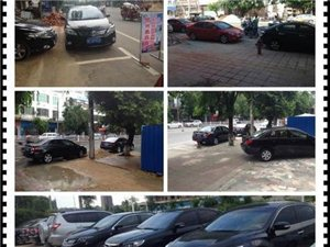 儋州鑫磊鑫汽车租赁15338969117