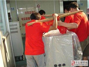一流的搬家的队伍,专业的保洁人员