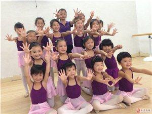藝韻舞蹈培訓中心長年招收學員