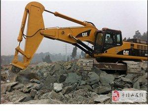 免爆破裂石器卡特345挖掘機巖石臂改裝公司