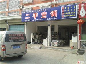 邹城高价回收空调,出售,清洗。热水器。二手空调