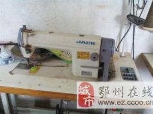 电动式缝纫机