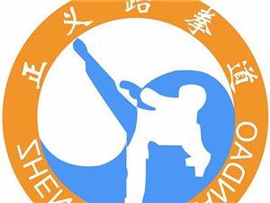 泰城唯一一家柔道训练馆