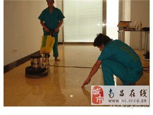 美宜家日常保潔公司石材翻新打蠟地毯清洗等