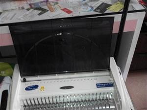 亏本处理刻字机、冷过膜机、打孔装订机、针式打印机、