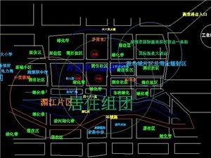 湄潭国际温泉城二楼商铺销售