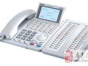 新京葡棋牌酒店宾馆程控电话总机安装维修