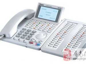 新京葡棋牌集团电话交换机安装维修