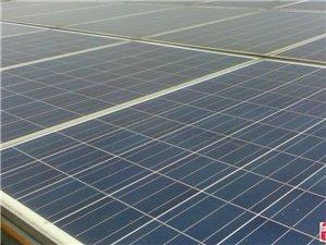 家庭光伏發電:發電自用、發電賺錢!