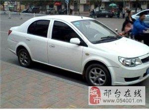 一汽(天津)威志2009款三厢1.5LMT舒
