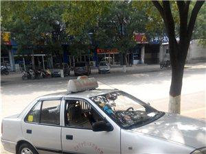 羚羊出租车大包