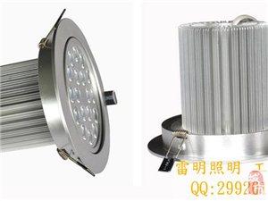 LED灯具厂家诚招代理商批发商