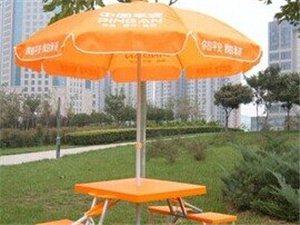 250元处理9成新折叠桌椅和太阳伞一套