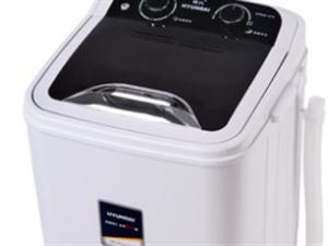 出售二手韩国现代迷你洗衣机150