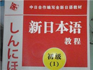 滁州哪有日语学习班滁州日语学校