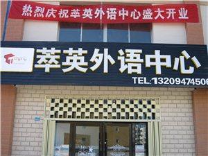 芳馨苑东门南侧909-6二楼出租