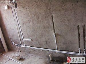 专业改水改电地暖安装,精益求精、质量第一!