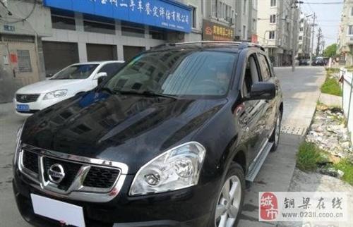 日產逍客2012款2.0L CVT XV 龍 4WD 5座