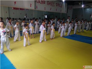鄱阳庄毅跆拳道馆