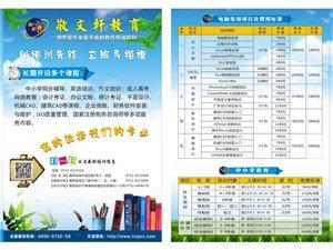 博罗长宁中小学生综合辅导班,提分不是问题