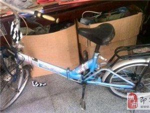 9成新自行车出售