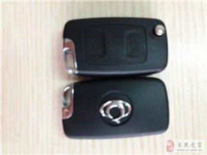 费家开锁8888007-开锁-配汽车芯片钥匙遥控器