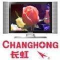 泰安长虹电视维修中心