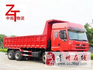 青州到北京整车运输 临朐/寿光周边发往北京周边动输