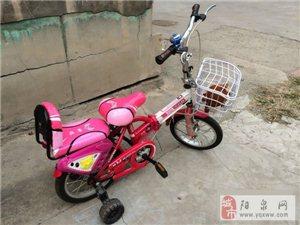 9成新-儿童自行车