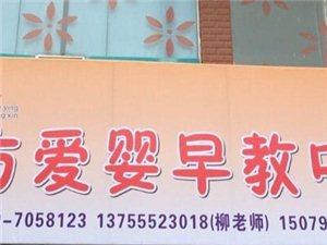 上栗县东方爱婴早教中心蒙台梭利教学理念