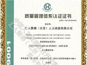 誠招全國縣級以上行政區域獨家代理商