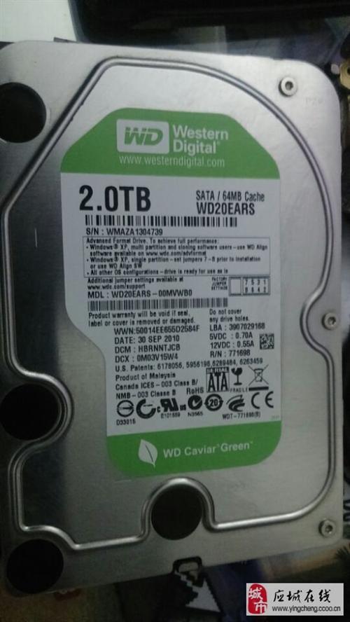2TB西部数据硬盘