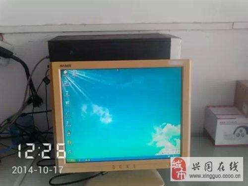 二手臺式電腦