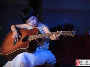 阳光吉他培训