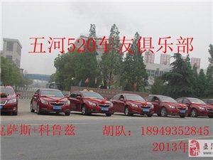 美高梅注册520婚庆车队