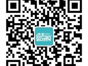 黔东南微信第一联盟