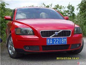 出售进口沃尔沃S40
