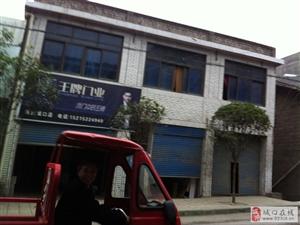 太和二路渝城汽车旁有一栋楼房出售