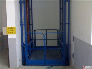 九江升降機,瑞昌升降平臺供應商,質優價廉服務保證