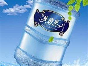 广州桶装水单位客户订水优惠套餐