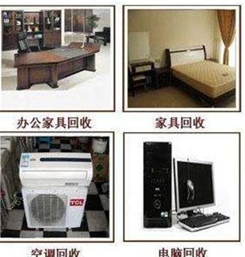 北京朝阳区回收二手电脑,二手公家具回收,回收服务器
