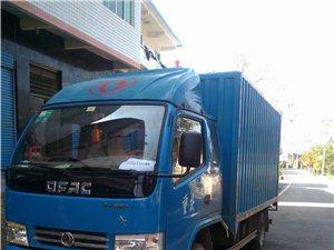 出售八成新二手东风多利卡集装箱车一辆