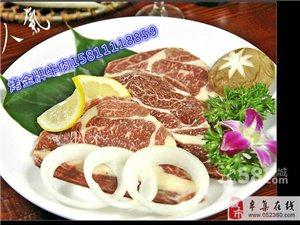 韩国料理炒菜韩式纸上烤肉技术加盟