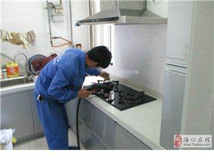 最專業家電清洗團隊,高科技清洗設備,專業上門清洗服
