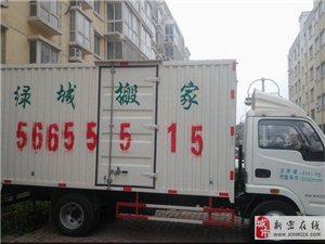 郑州市内搬家电话