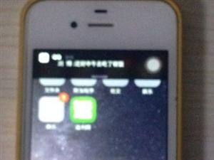 出售2手苹果4s9成新要的速度联系!